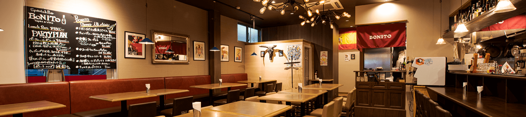 プラン|本格スペインバル「Spanish Bar Bonito」 スパニッシュバル ボニート