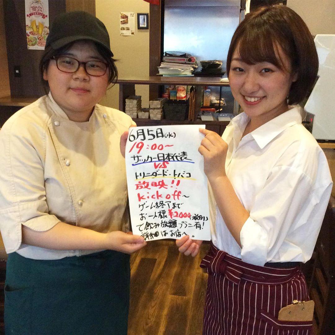 頑張れ日本代表⚽️page-visual 頑張れ日本代表⚽️ビジュアル