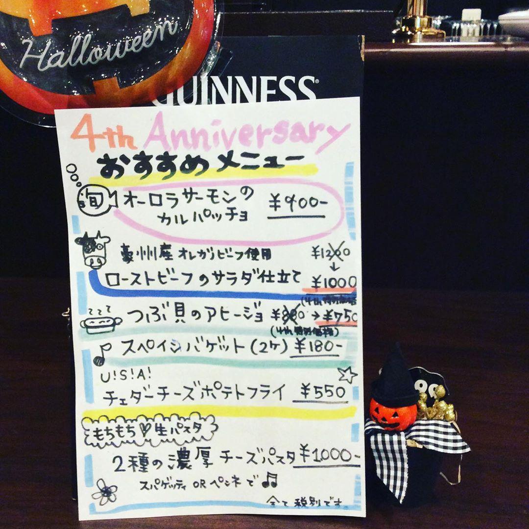 新店長 矢口太鼓判!page-visual 新店長 矢口太鼓判!ビジュアル